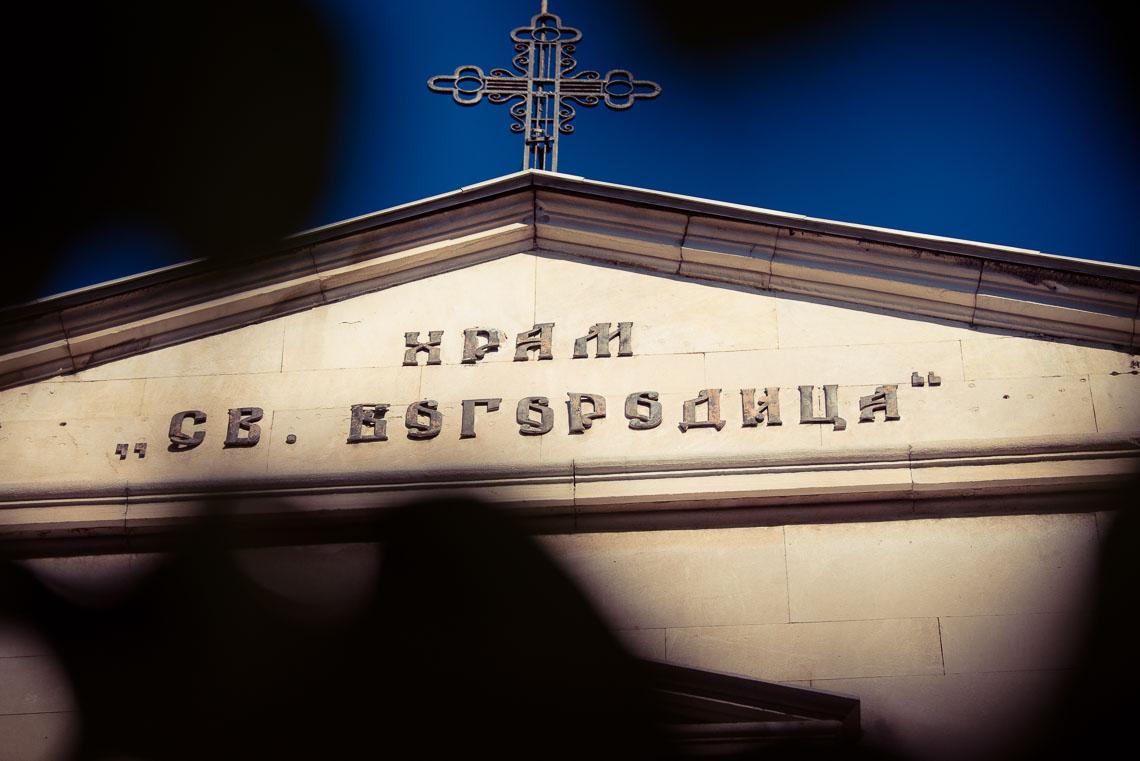 svatba_v_burgas-62